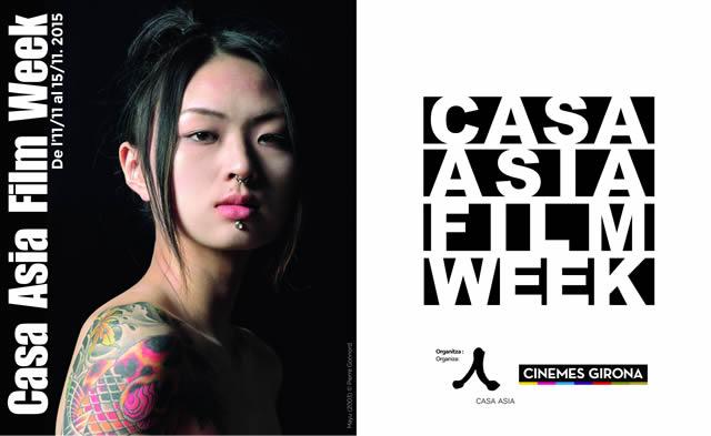 casa asia film week 2015