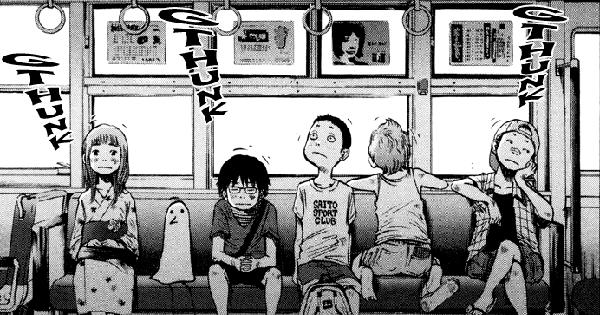 oyasumi punpun inio asano manga 8
