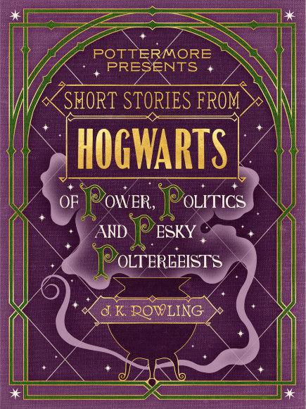 Hogwarts 3