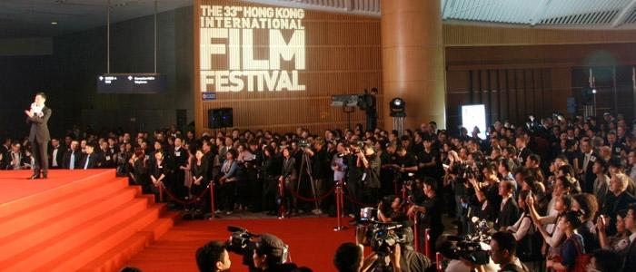 hong-kong-festival-cine