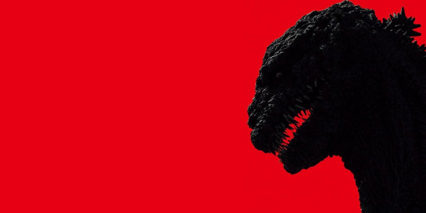 Shin Godzilla the Kaiju over red